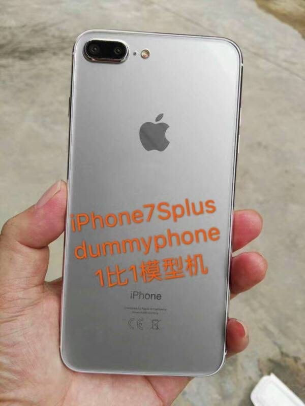 Iphone 7s And Iphone 7s Plus Rumors News Specs And